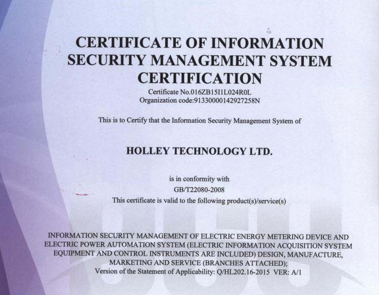 qa certificates notes release